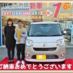ダイハツ・キャンバスの納車  話題の月々1万円~乗れるリース