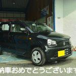 スズキ アルト HA36S 納車おめでとうございます。月々¥10800~ カーリース 1年~9年 兵庫県