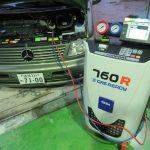当店では新しいサービスを行うことにしました。エアコンガスクリーニング TEXA760R