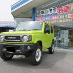 Msコンプリートカー スズキ ジムニー 祝納車 XL JB64W 三重県