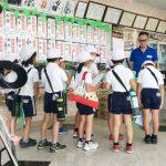 市川町立川辺小学校から社会科見学に来ていただきました。