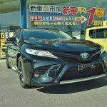 トヨタ カムリハイブリッド 納車させて頂きました。 新車市場 カーベル 神崎市川店