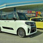 ダイハツ 新型タントカスタム 納車させて頂きました。9年リース 新車市場 神崎市川店