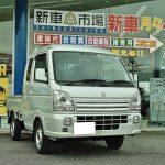 新車 スズキ スーパーキャリートラックをご成約いただきました。神崎郡 市川町
