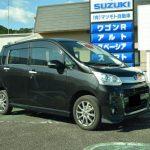 中古車スバル ステラカスタムRリミテッドSをご成約して頂きました。神崎郡市川町