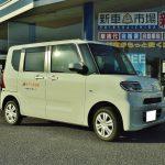 新車 タントの福祉車両をカーリースでご成約して頂きました。 神崎郡 市川町