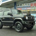 新車│ジムニーを納車させて頂きました。JB64W│市川町 スズキ