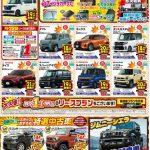 10月のキャンペーン 最大20万円引き キックス ハスラー タントカスタム